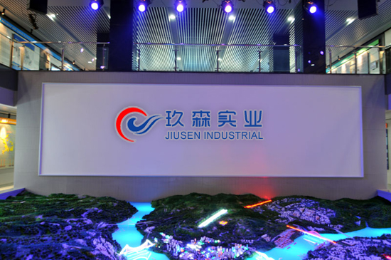 WanZhou Project