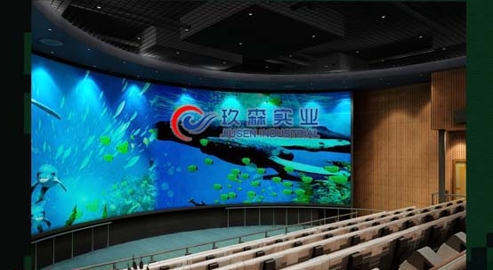 4D Cinema of ShenZhen